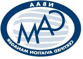 航空管理认证
